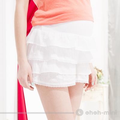 【ohoh-mini 孕婦裝】可愛蛋糕式蕾絲花邊褲裙(兩色)