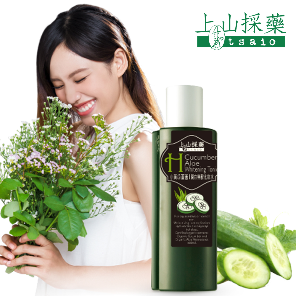 tsaio上山採藥 小黃瓜蘆薈潤白無敵化妝水Ⅱ180ml