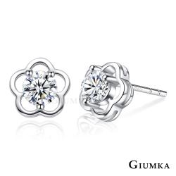 GIUMKA 925純銀耳環女針式 可愛花朵-銀色
