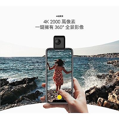 (套餐組)INSTA360 NANO S - iPhone專用全景相機