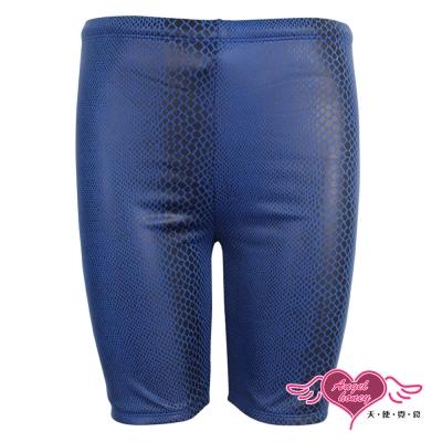 天使霓裳 夏X潮流 時尚蛇紋平口四角泳褲(藍M,L)