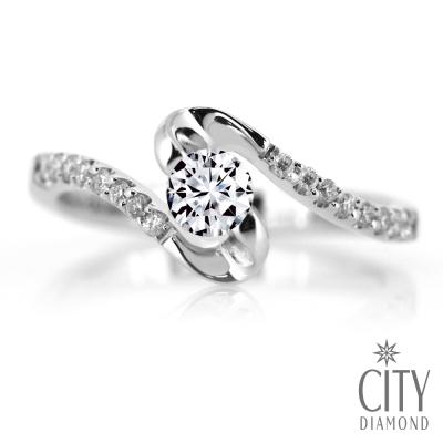 City Diamond引雅『銀衣彩光』30分求婚鑽戒