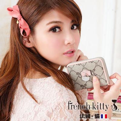 【french kitty】柔美高貴R-Romantic系列-零錢包-珊瑚紅