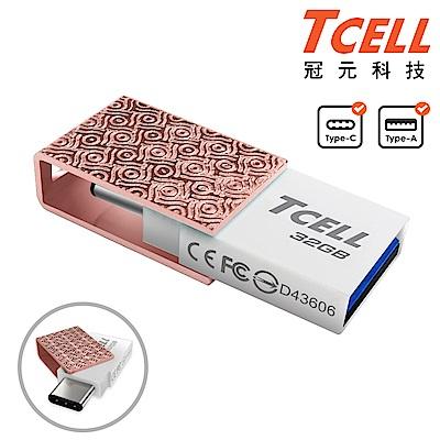 TCELL 冠元-Type-C USB3.1 32GB 雙介面OTG隨身碟 (玫瑰金)