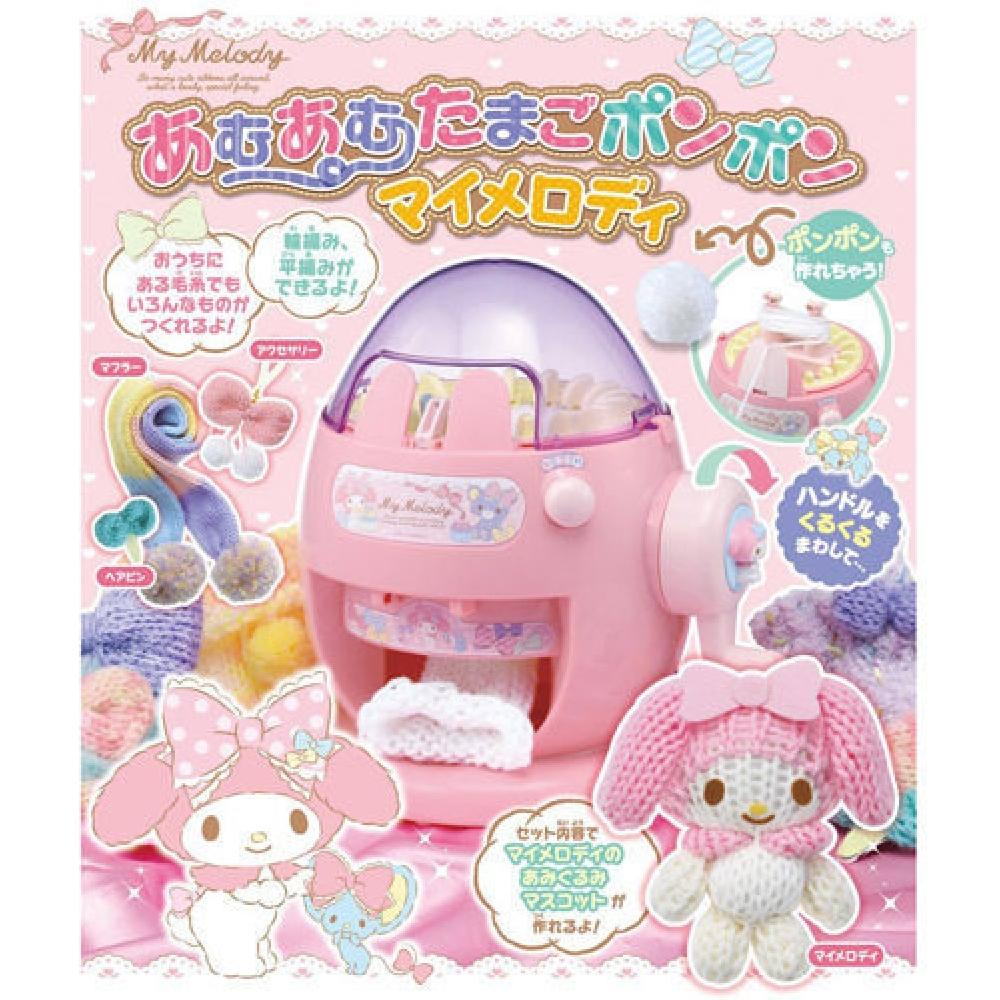 日本 Sanrio三麗鷗 美樂蒂毛線編織機 TP87408 原廠公司貨