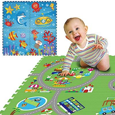 LOG樂格 環保遊戲巧拼墊 -雙面圖案 (動物遊樂園X海底世界) 60X60cmX厚2cm
