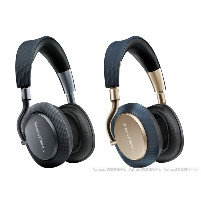 Bowers & Wilkins PX 兩色可選 無線藍牙 可調式主動抗噪 耳罩式耳機