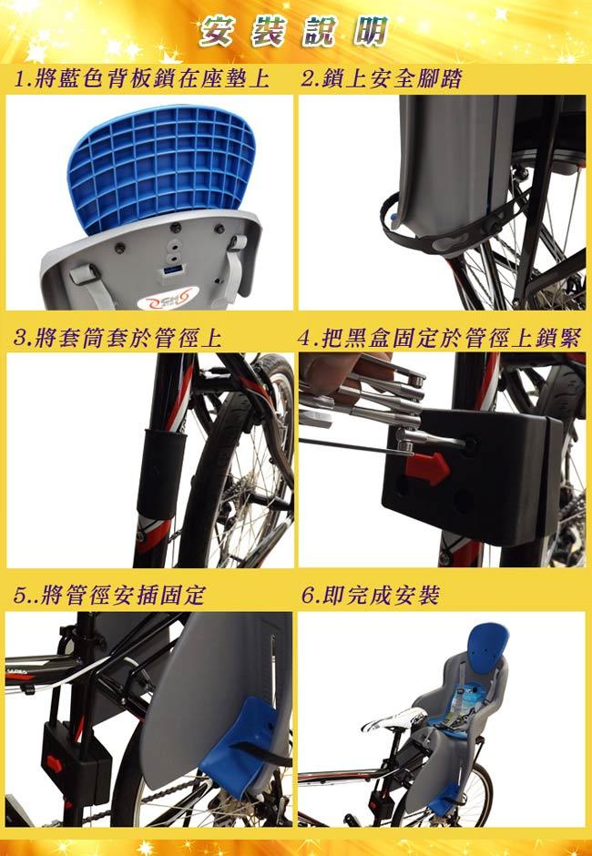GH BIKE 自行車後置型快拆兒童安全座椅