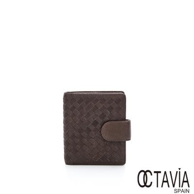 OCTAVIA 真皮 - CHECKMATE 牛皮棋盤編織二折式短夾 - 佈局咖