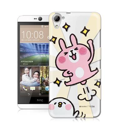 官方授權卡娜赫拉 HTC Desire 826 826W 共用透明彩繪手機殼(Y...
