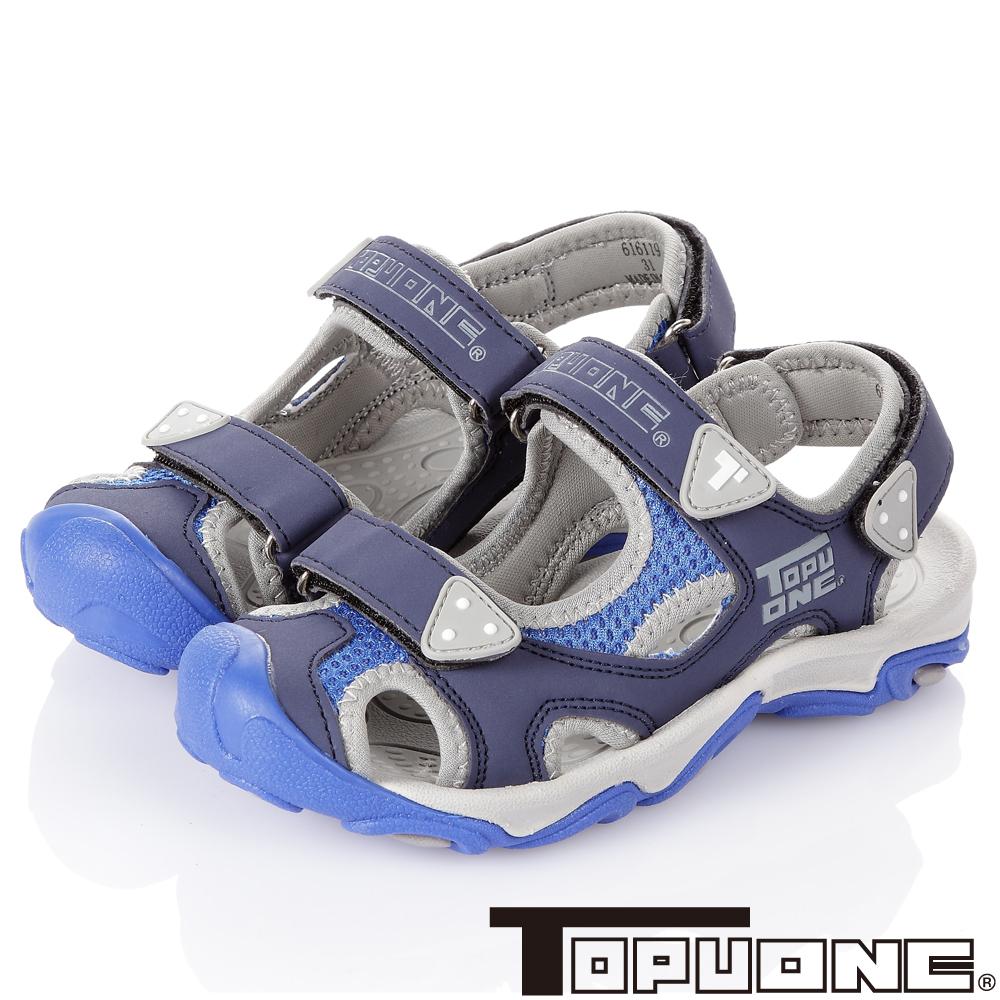 TOPUONE 舒適減壓吸震防滑運動涼鞋童鞋-藍(大童)