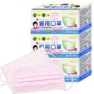 順易利 醫用口罩-粉紅色(50片/盒)-共3盒