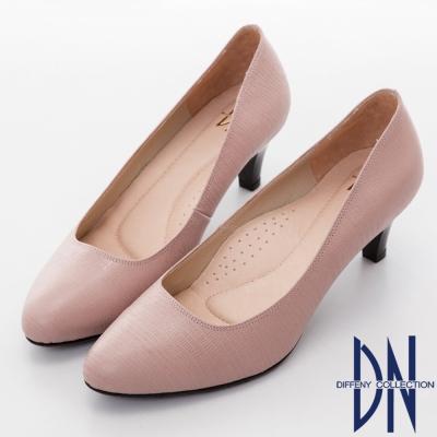 DN 氣質優雅 全真皮素面壓紋尖頭跟鞋-藕