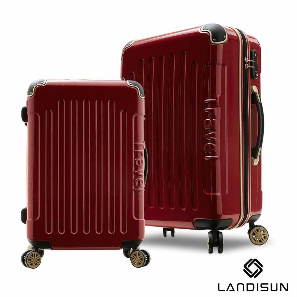 Landisun 極速炫焰 20+24吋碳纖維紋PC鏡面行李箱兩件組(紅色)