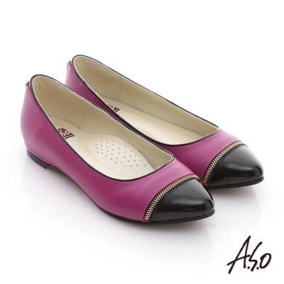 A.S.O 玩美彈麗 豹紋真皮金屬拉鍊平底鞋 桃粉紅