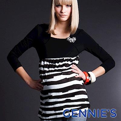 Gennies-010系列-時尚斑馬紋拼接上衣洋裝(T3245)