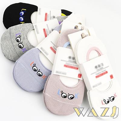 Wazi-卡通眼睛防滑隱形襪 (1組五入)