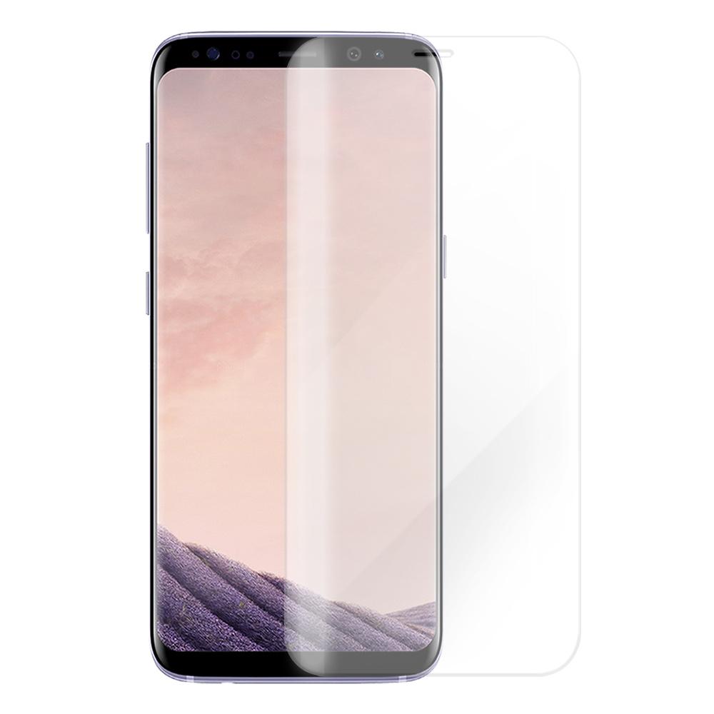 Metal-Slim Samsung GALAXY S8+ 滿版玻璃保護貼