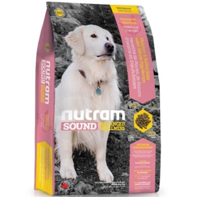 Nutram紐頓 S10老犬/燕麥雞肉配方 2.72kg/包 2包組【2136】