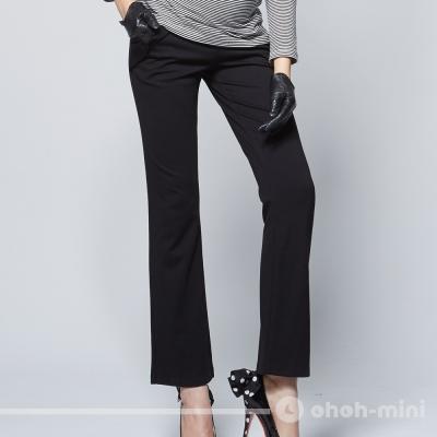 【ohoh-mini 孕婦裝】竹炭彈性纖維3way長褲