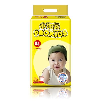 Prokids小淘氣透氣乾爽嬰兒紙尿褲XL(36片/包)
