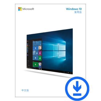 Microsoft 微軟 Windows 10 Home 家用下載版