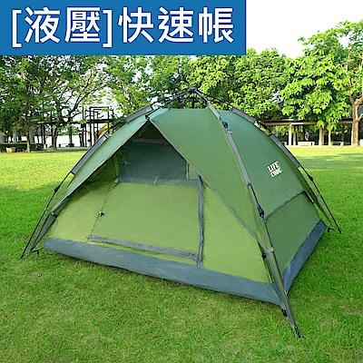 LIFECODE《立可搭》3-4人抗紫外線雙層速搭帳篷-液壓款(二用帳篷)
