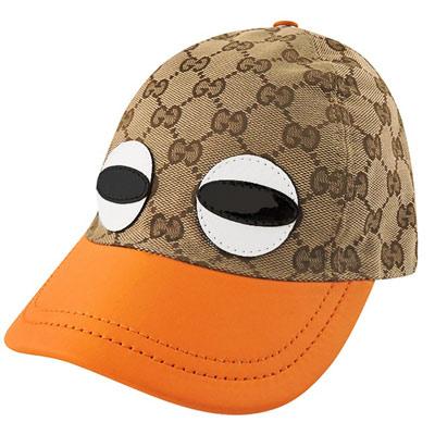 GUCCI 黃色雙G織紋Kids系列棒球帽
