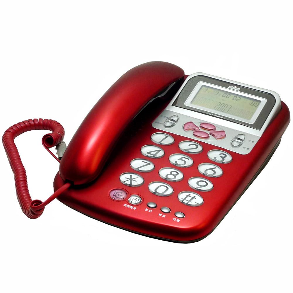 SAMPO聲寶來電顯示有線電話 HT-B1003L (三色)