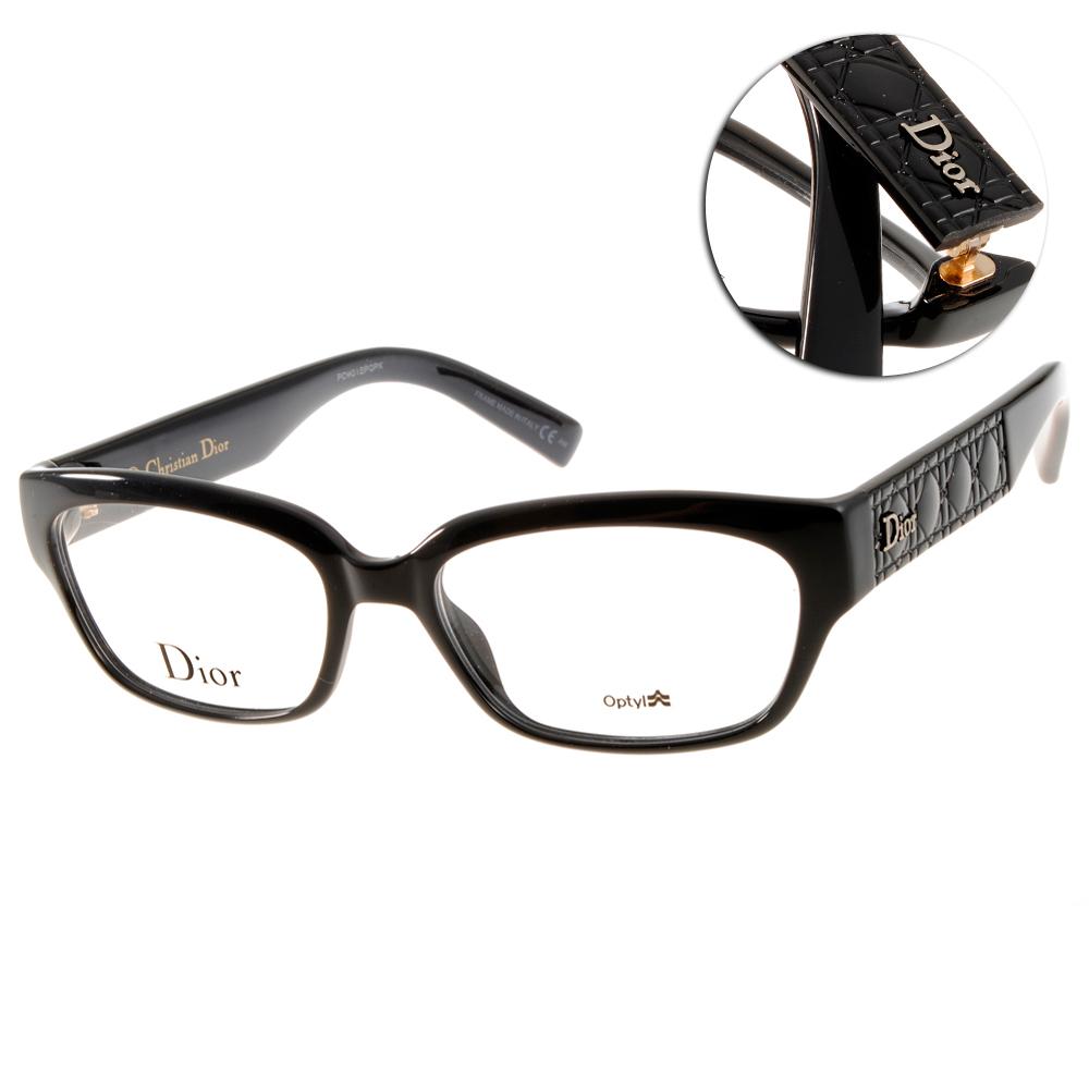 DIOR眼鏡 仿皮革壓紋系列/黑#CD3262 D28