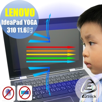 EZstick Lenovo YOGA 310 11 AP 專用 防藍光螢幕保護貼