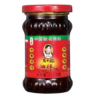 老干媽 油辣椒(210g)