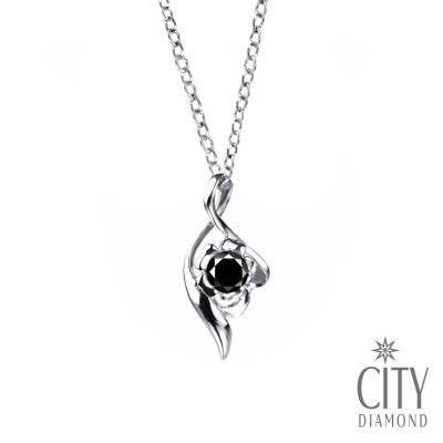 City Diamond【黑色篇章】10分黑鑽石『山谷野百合』鑽石項鍊(白K) @ Y!購物