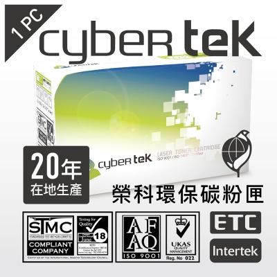 榮科Cybertek Brother DR-420環保相容碳粉匣 (BR-TN450-D)