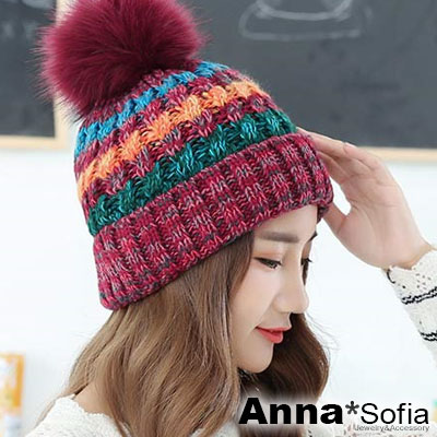 AnnaSofia 繽彩層色 大球加厚保暖毛線毛帽(酒紅系)