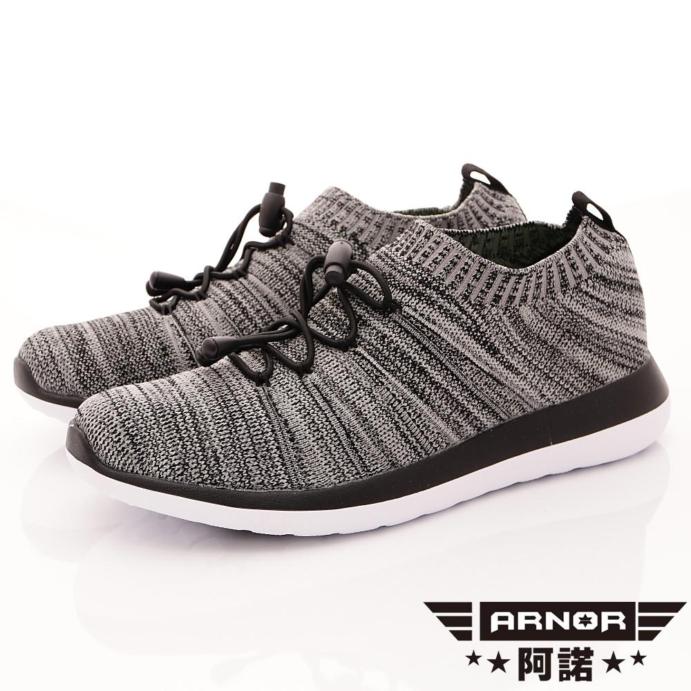 ARNOR-飛織輕量Q彈跑鞋-REI3118迷彩灰(男段)
