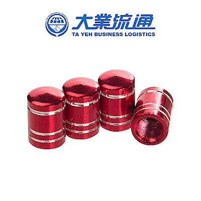 炫彩輪胎氣嘴蓋-紅(圓形)鋁合金材質 螺紋設計 汽車/機車/自行車皆適用