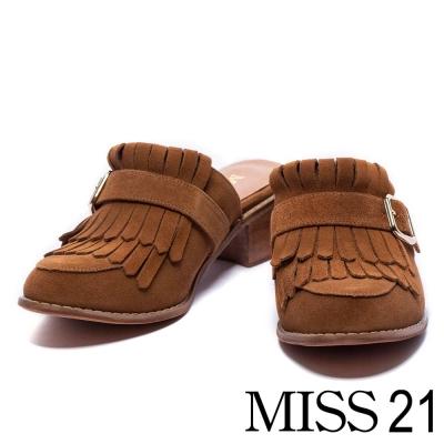拖鞋 MISS 21 波西米亞流蘇牛皮穆勒粗跟拖鞋-咖