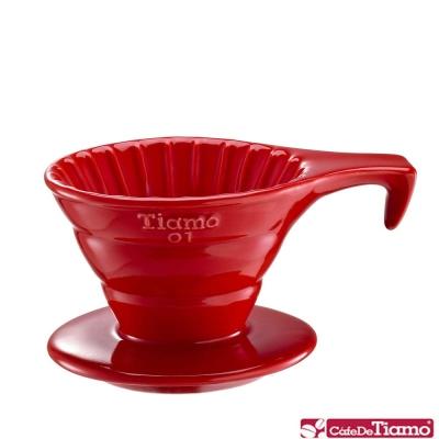 Tiamo V01長柄陶瓷咖啡濾杯組-紅色(HG5533R)