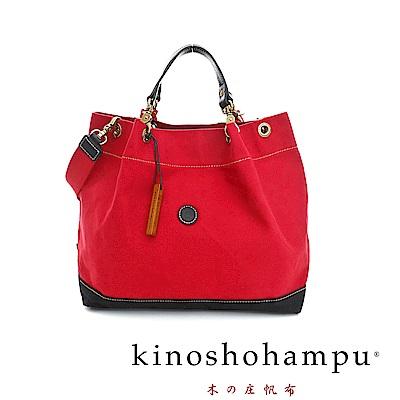 kinoshohampu 抓皺2way帆布包  紅色
