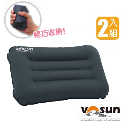 【VOSUN】超輕量拉扣式充氣枕頭(<b>2</b>入)_朝霧灰