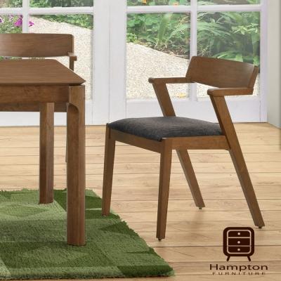 漢妮Hampton諾亞餐椅-50x60x77cm