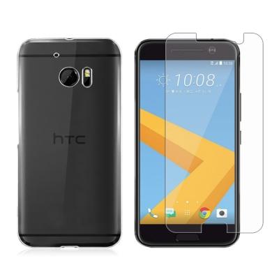 透明殼專家超值組HTC10超薄抗刮保護殼 +9H鋼化玻璃膜