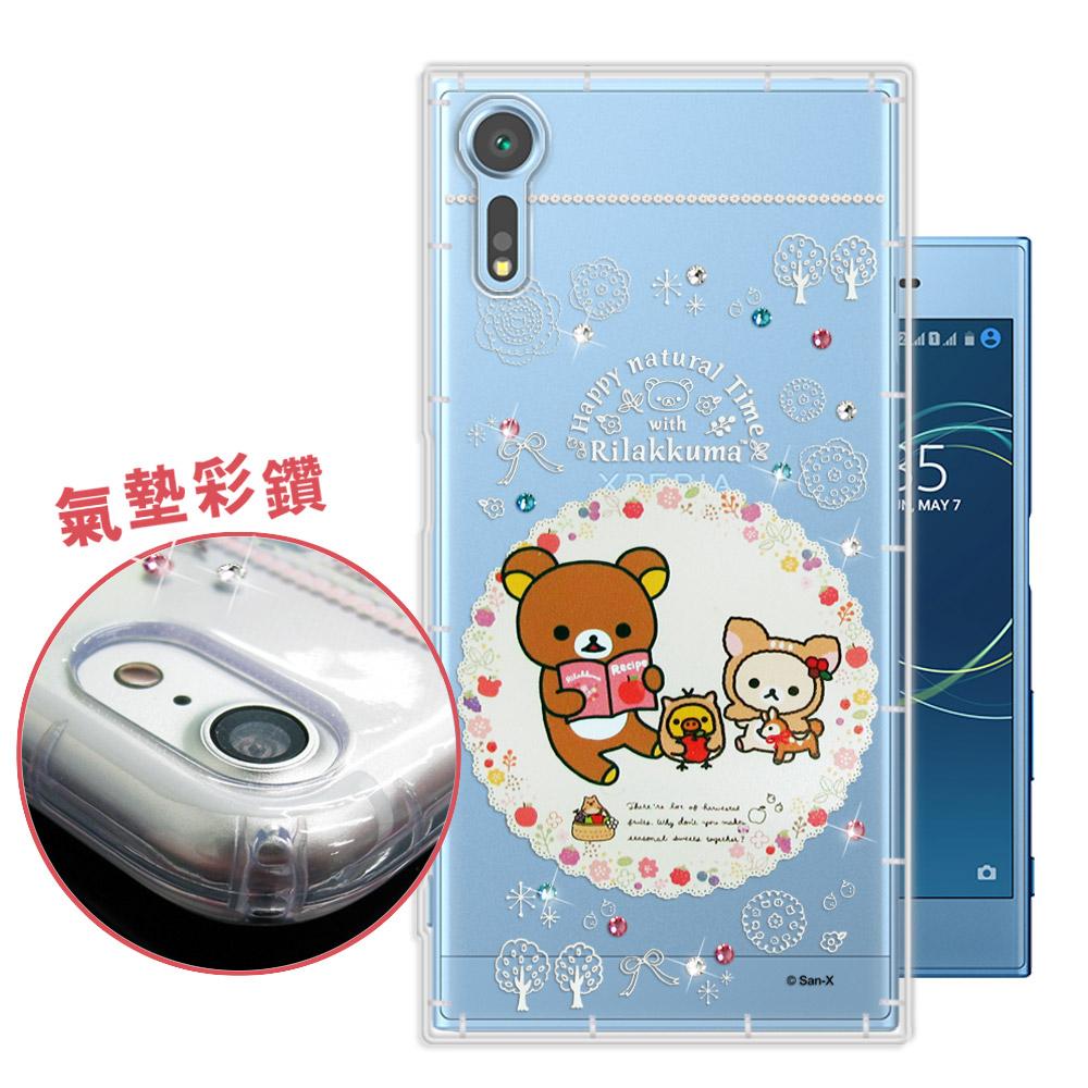 日本授權正版 拉拉熊 SONY Xperia XZs/XZ 野餐茶日彩鑽氣墊手機殼(閱讀)