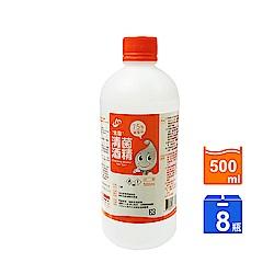 生發 清菌酒精75% 8瓶組(500ml/瓶)