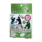 日本KIYOU 假牙清潔錠-綠茶(12錠)