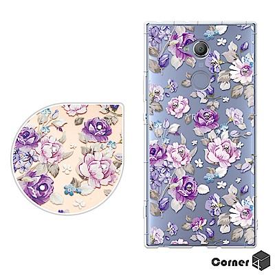 Corner4 Sony Xperia XA2 Ultra 奧地利彩鑽防摔手機殼-紫薔薇