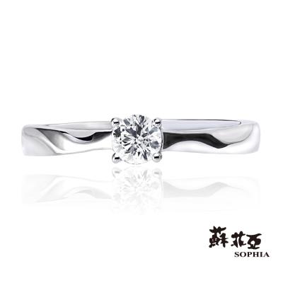 蘇菲亞SOPHIA 求婚戒-心動0.20克拉鑽石戒指