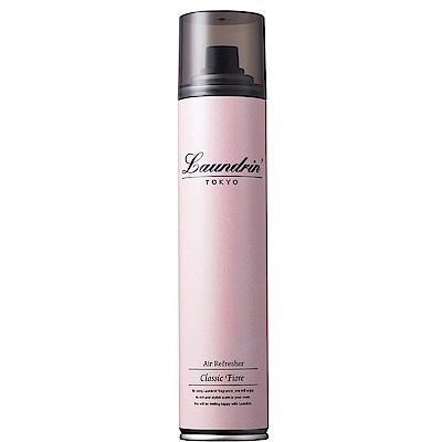 日本朗德林Laundrin室內芳香噴霧劑160ml 經典花蕾香
