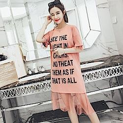 La Belleza英文字圖印下擺袖子拼接紗質洋裝